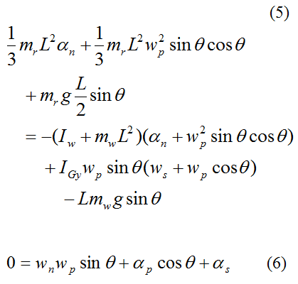 final equations for general gyroscope motion