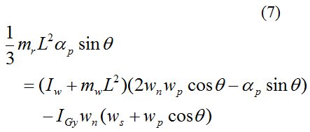 final equations for general gyroscope motion 2